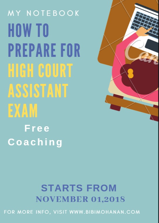 High Court Assistant Coaching