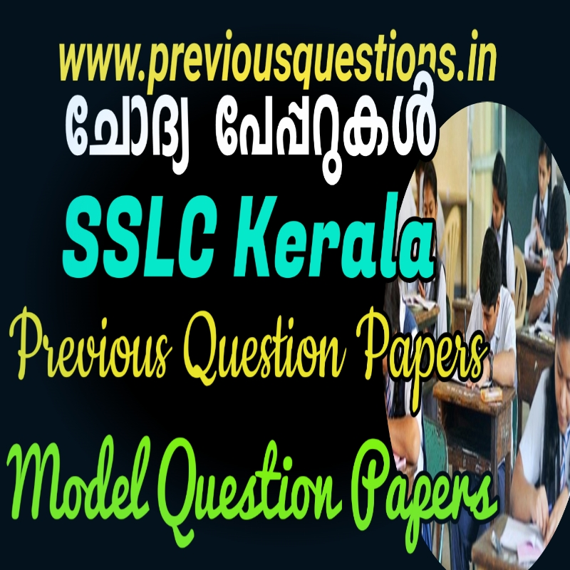 sslc-previous-model-question-paper