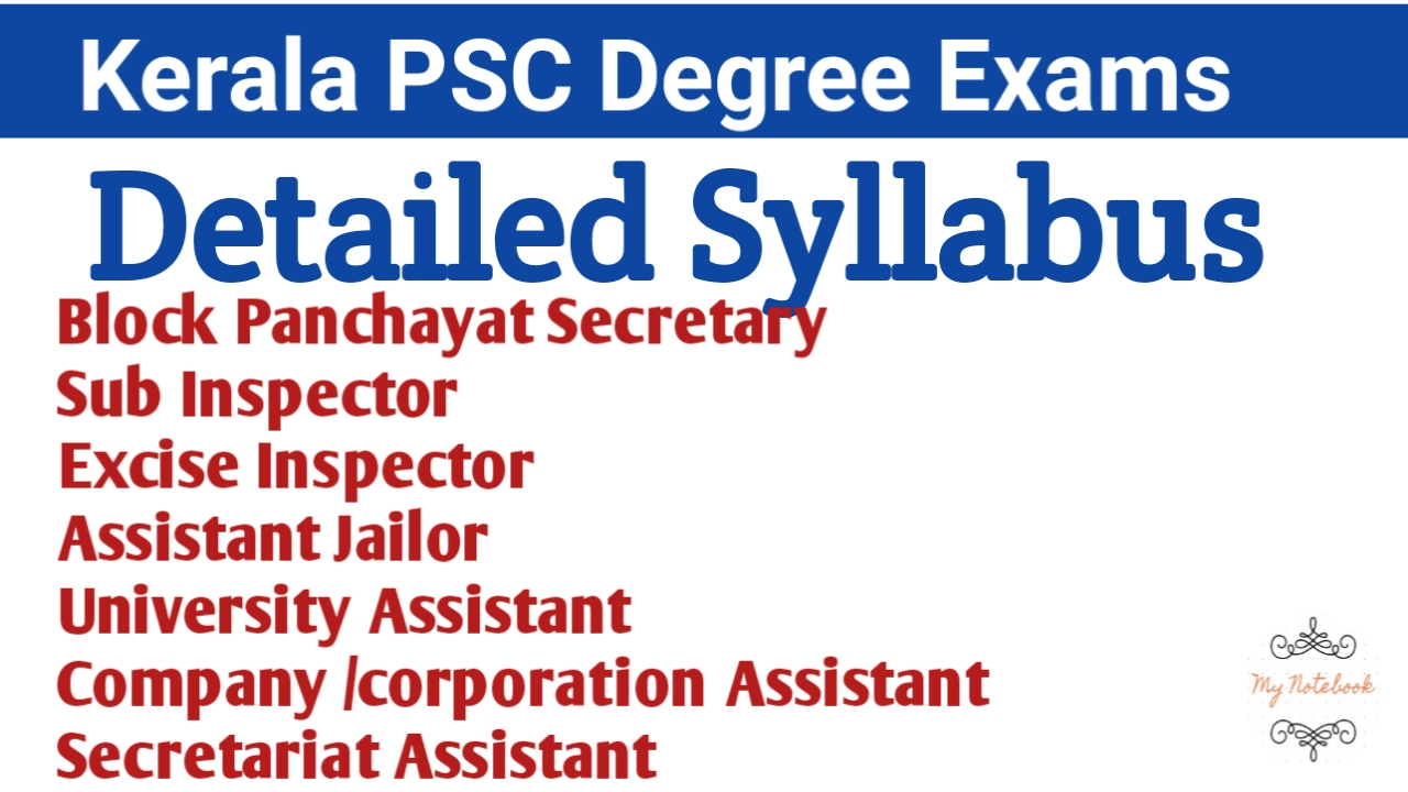 degree-level-kerala-psc-syllabus
