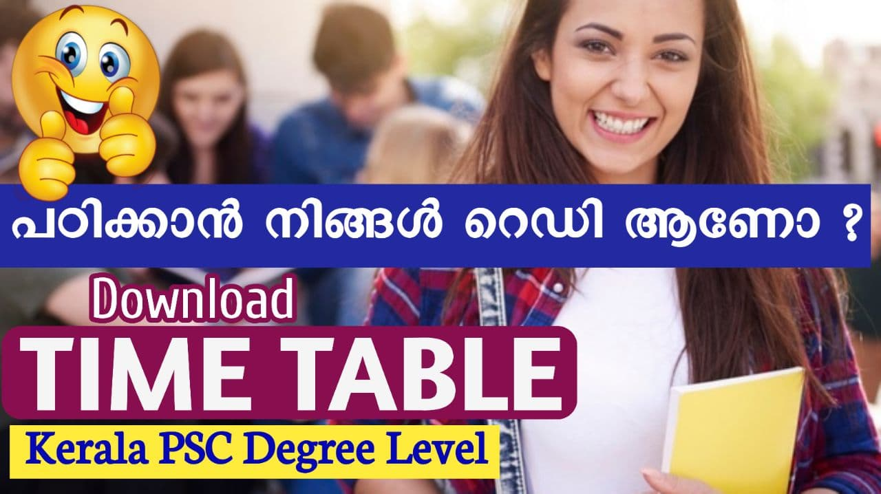 Study Time Table- Kerala PSC Degree level Exam
